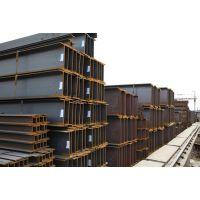 供应150*75*5*7Q235H型钢价格低热轧H型钢厂家直销