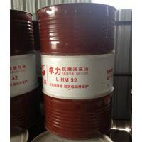 长城卓力L-HM 32抗磨液压油(高压无灰)