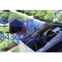 南京仙林空调维修不制冷不启动、加氟、清洗13913969329
