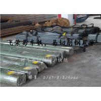 Y40MN环保易切削钢 Y40MN易车铁 Y40MN含高硫易切