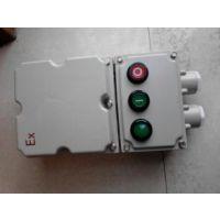 厂家供应防爆检修电源插座箱380V