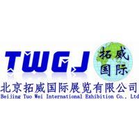 2016第六届山西(太原)国际新能源汽车电动车展览会
