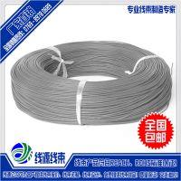 线源线束UL1015电子线生产厂家|UL1015电子连接线加工规格