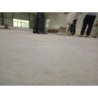 惠州市惠城停车场水泥地面起砂怎么办——惠城厂房水泥地起灰起砂处理-一次使用,终身受益