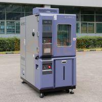KOMEG 快速温变试验箱 高低温湿热交变试验机 老化实验室