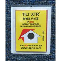 供应全国各地单角度显示标签TILT XTR防倾倒标签倾倒指示器TILT XTR物流监控显示贴不干胶