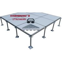 西安防静电地板十大品牌 机房架空地板施工工艺 pvc地板