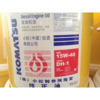 现货出售小松挖掘机配件 纯正配件 小松15W-40机油