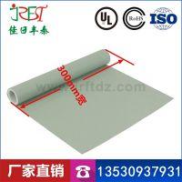 黑色硅胶皮 热压硅胶皮厂家 高性能纳米材料及热传导材料