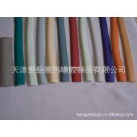 供应地板与地面PVC压边条