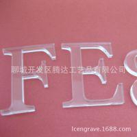 热销亚克力产品 新款亚克力字母精美挂件装饰品