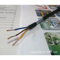 畅销 RVVP 3×1.0三芯屏蔽线护套线信号电源线电缆 量大从优