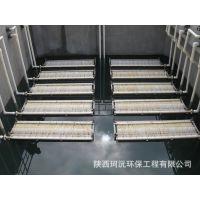 汉中家污水处理公司