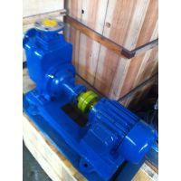 供应50zw15-30自吸排污泵,厕所排污泵,雨水排污泵,的排污泵