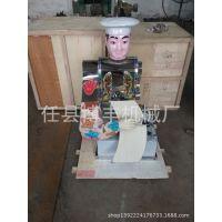 云南省 红河市  刀削面机器人 奥特曼 喜洋洋 刀削面机