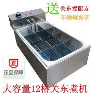 供应电热炸炉: 单双缸电炸锅