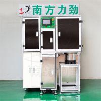 供应全自动超声波护帽焊接机(广州)