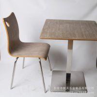 厂家直销面鸡翅木餐板式桌椅 家用简单饭桌 方形快餐桌