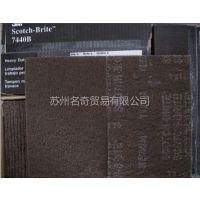 供应3M7440B 3M百洁布机械除锈毛刺打磨布3M尼龙块 3M7440B百洁布