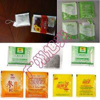 旭光DXD-CY2茶叶包装机械设备,中药袋泡茶包装机