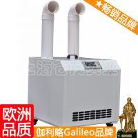 冷库气调库加湿器 山东加湿器 小离心加湿器
