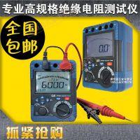包邮CEM华盛昌DT-6605专业高规格绝缘电阻测试仪5000V高压绝缘表DT-6605