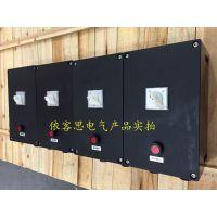 防爆防腐综合磁力启动器BQD8050-16A全塑黑色防爆防腐电磁起动器