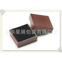 厂家订制高端喷油木盒木制首饰盒 手表盒 玉器包装盒W1049B手镯盒