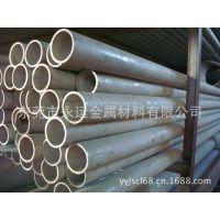 东莞永运金属材料有限公司供应宝钢不锈钢201厚壁无缝管