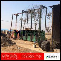 环保无烟吊装式炭化炉 机制木炭炭化炉 高质量木炭炭化设备