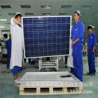 多晶硅组件厂家 太阳能光伏组件批发 250瓦光伏板