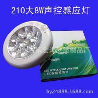 消防灯厂家生产LED带红外线感应吸顶灯LED声控吸顶灯质量优特价