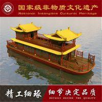 厂家直销豪华半封闭双层画舫木船 大型拍摄游船制作 木船厂