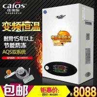 佳弗斯电采暖壁挂炉家用电锅炉地暖暖气片专用生活锅炉