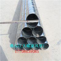 佛山【江大】各种螺旋风管、风管配件哪里有卖,江大风管你的合作商