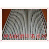 D517阀门焊条 EDCr-B-15堆焊焊条 D517阀门合金焊条