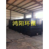 地埋式一体化人民医院污水处理设备wsz-1 平凉 鸿阳环保