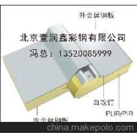 保温隔热酚醛夹芯板质量100%认证