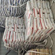 风电设备支座安装固定专用C80快硬无收缩灌浆料厂家直销