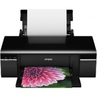 """爱普生EPSON R330能打印宋仲基""""脑公""""颜值的高清照片打印机"""