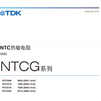 TDK热敏电阻NTCG103JF103F优势供应