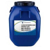 四川密封固化剂专业制造商、地坪密封固化剂、混凝土提高强度固化剂
