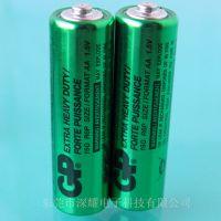 原装正品 GP超霸 R6 AA 五号 5号碳性工业环保电池