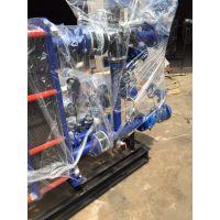 上海艾保广东钎焊式全焊接式可拆式板式换热器换热机组脱脂磷化工业废水热回收304 316L不锈钢