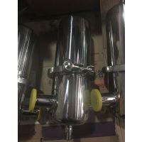 空气过滤器厂家 5英寸 高效过滤器 温州先宇