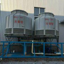 邯郸钢厂500吨凉水塔哪里有生产的 生产用制冷设备 河北华强 13785867526