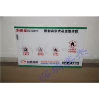 深圳宝安有机玻璃公告栏,面粘A4纸盒子,公告栏制作