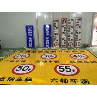 西安交通标志牌,警示牌,交通路牌F悬臂标志杆加工找阳光西安标牌厂