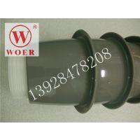 沃尔电缆终端头WLW-3/1 25-50WOER电缆终端头 10KV冷缩终端头