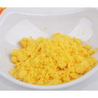 食品级蛋黄粉生产厂家